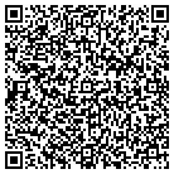 QR-код с контактной информацией организации Диалтэкс,ООО