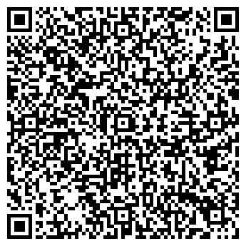 QR-код с контактной информацией организации Стартак, ООО