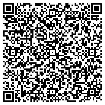 QR-код с контактной информацией организации Трейдавтопартс, ООО