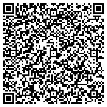QR-код с контактной информацией организации Кузнецова Л. В., ИП