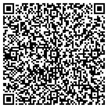 QR-код с контактной информацией организации Карби-С, ОДО