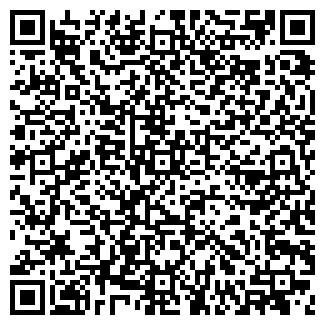 QR-код с контактной информацией организации БРИГ ТОО