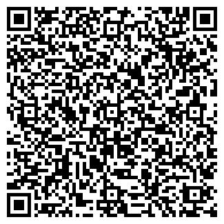 QR-код с контактной информацией организации CONSUL