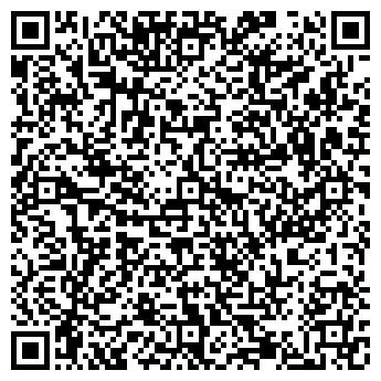 QR-код с контактной информацией организации На скале, ОДО