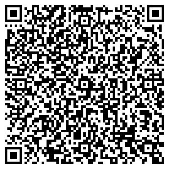 QR-код с контактной информацией организации ВидМакСин, ООО
