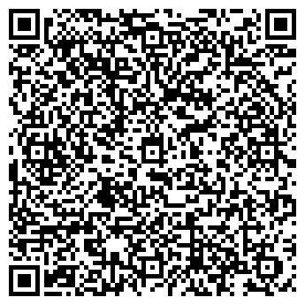 QR-код с контактной информацией организации Щербинин А. Г., ИП