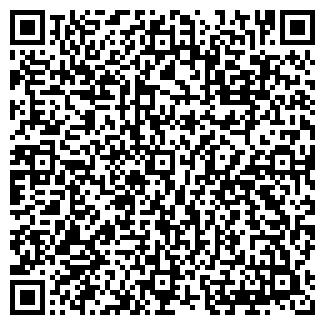QR-код с контактной информацией организации ОДЕЯЛА, ПОДУШКИ