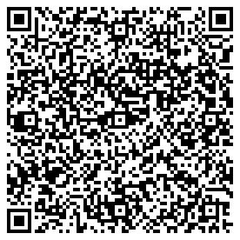 QR-код с контактной информацией организации ВАЛЕО-СЕРВИС