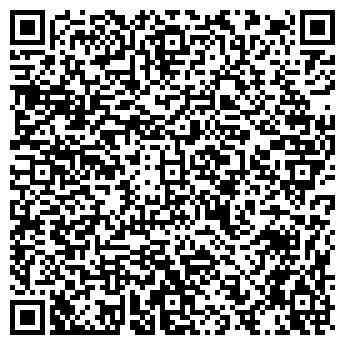 QR-код с контактной информацией организации Лоял, ООО