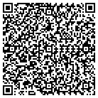 QR-код с контактной информацией организации Авто 21, ООО