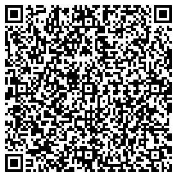 QR-код с контактной информацией организации МОБИСКАР