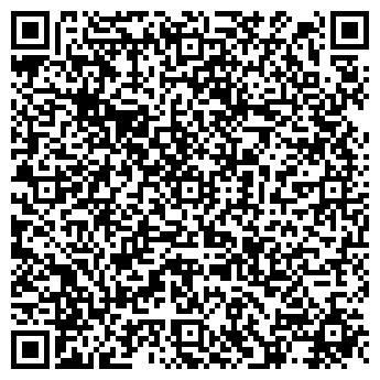 QR-код с контактной информацией организации Кватрини, ООО