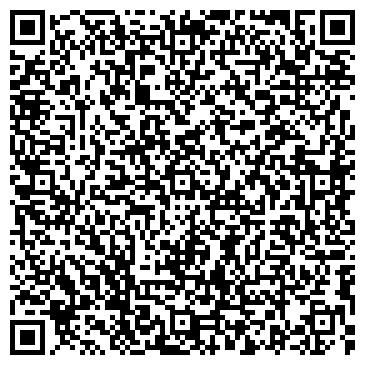 QR-код с контактной информацией организации Лазерхауз, ООО