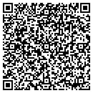 QR-код с контактной информацией организации АРЕС-П