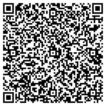 """QR-код с контактной информацией организации Субъект предпринимательской деятельности Магазин """"With Love"""""""