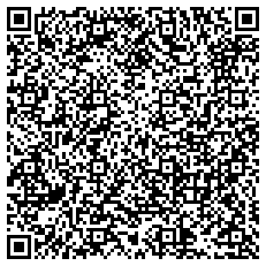 QR-код с контактной информацией организации Торгово-установочный центр Авто Лига