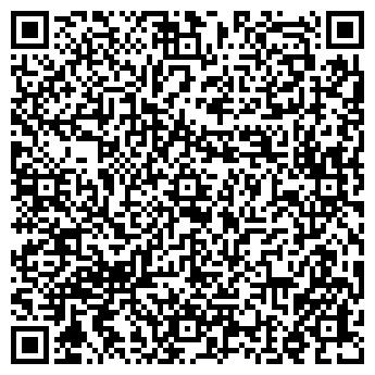 QR-код с контактной информацией организации Стрим