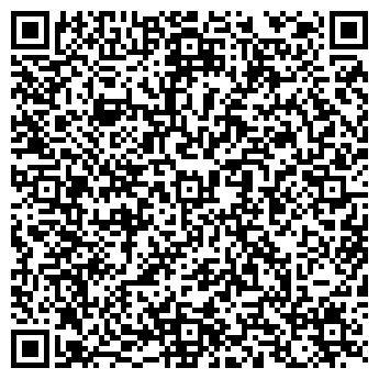 """QR-код с контактной информацией организации чп""""Авакс"""""""