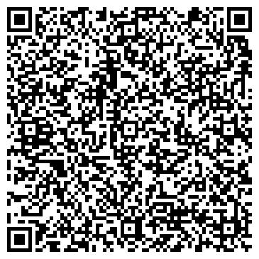"""QR-код с контактной информацией организации Интернет-магазин """"ТРИАЛ"""""""