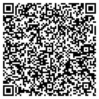 QR-код с контактной информацией организации Авто-Аз