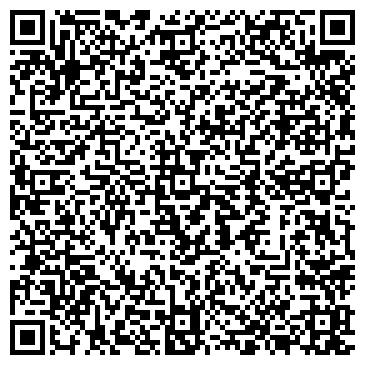 QR-код с контактной информацией организации интернет-магазин CheryGeely
