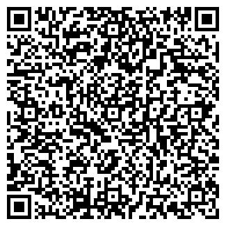 QR-код с контактной информацией организации ТОВ «Евротранс»