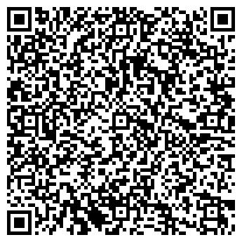 QR-код с контактной информацией организации STELLBERG