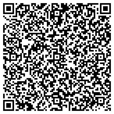QR-код с контактной информацией организации Интернет магазин ЛИДЕР