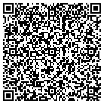 """QR-код с контактной информацией организации Компания """"ИнтерАвто"""""""
