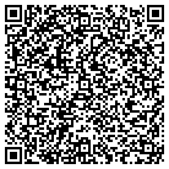 QR-код с контактной информацией организации ГЛОБАЛ СТАЛЬ
