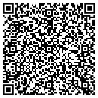 QR-код с контактной информацией организации Ares
