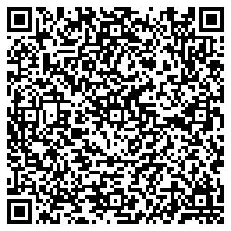 QR-код с контактной информацией организации СМК