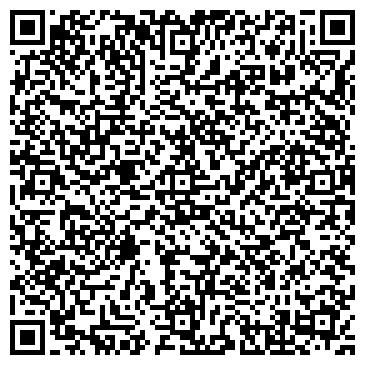 """QR-код с контактной информацией организации Интернет-магазин """"Автолоск"""""""