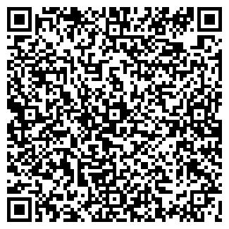 QR-код с контактной информацией организации VamGud