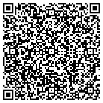 QR-код с контактной информацией организации КИНГСИЛК