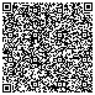 """QR-код с контактной информацией организации Интернет-магазин """"Oriental Style"""""""