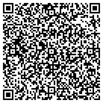 QR-код с контактной информацией организации ВАЗ-СЕРВИС ПК
