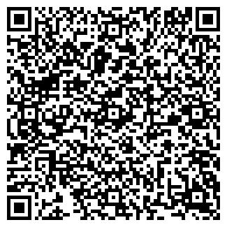 QR-код с контактной информацией организации LIENVIE