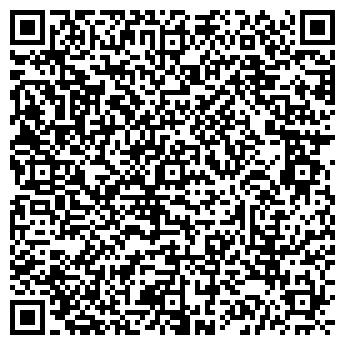 QR-код с контактной информацией организации Субъект предпринимательской деятельности RIO