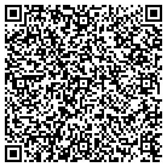 QR-код с контактной информацией организации Procperity adviser