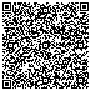 QR-код с контактной информацией организации Интернет-магазин запчастей для бусов ПАРТБОКС
