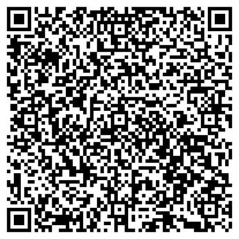 QR-код с контактной информацией организации ФОП Ткаченко Р.А.