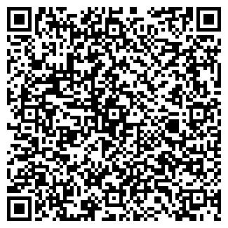 QR-код с контактной информацией организации Инекс