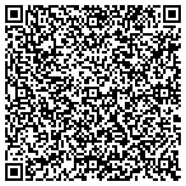 QR-код с контактной информацией организации ООО Днепроэкспром