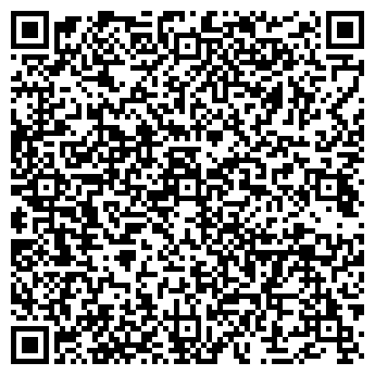 QR-код с контактной информацией организации Westruck (ЧП Водик)