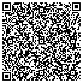 QR-код с контактной информацией организации Концепт Сервис