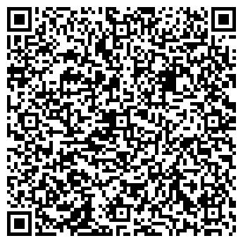 QR-код с контактной информацией организации ЧП Стешенко