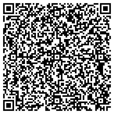 """QR-код с контактной информацией организации Интернет-магазин """"Добло Дилер"""""""