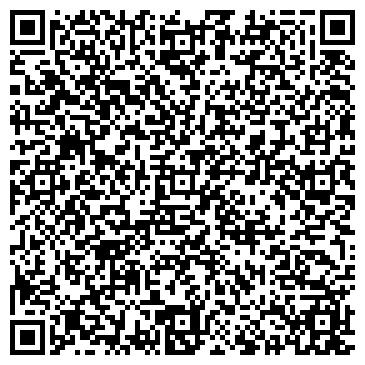 """QR-код с контактной информацией организации Интернет магазин """"your car"""""""