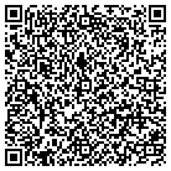 QR-код с контактной информацией организации Общество с ограниченной ответственностью ООО «ТоргРемБудМаш»
